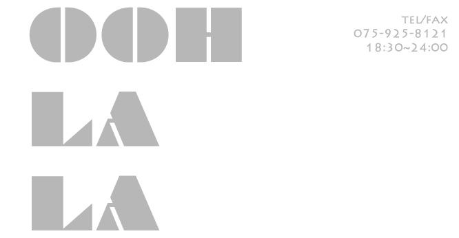 Music Cafe OOH-LA-LA